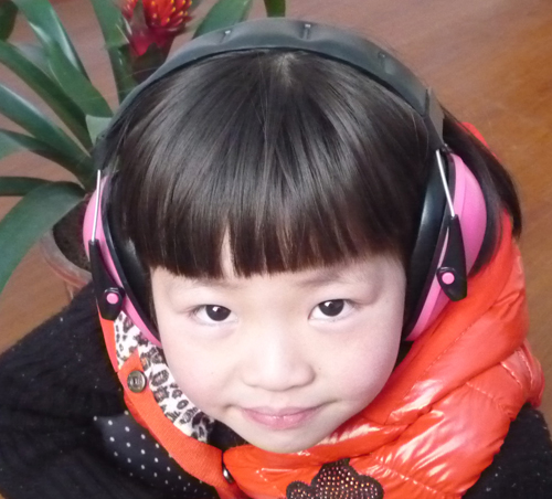 GE26061 kids ear protection